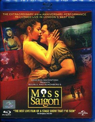 正版藍光BD音樂劇《西貢小姐》25週年紀念/ Miss Saigon: 25th Anniversary Perform