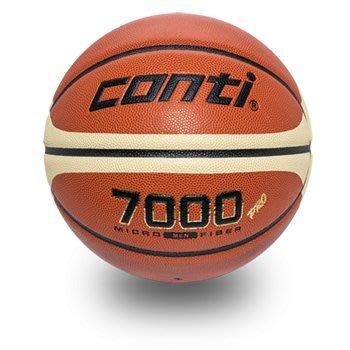 體育課 CONTI 超細纖維PU16片專利貼皮籃球(7號球)台灣技術研發 正式比賽用球 國際籃球協會FIBA標準