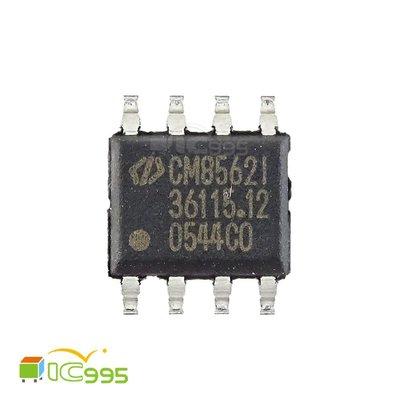 (ic995) CM85621 SOP-8 2A SINK及SOURCE 可調線性 穩壓器 IC 芯片 #0963