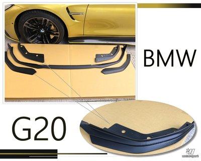 小傑車燈精品--全新 BMW G20 G21 MTECH 三件式 Performance 式樣 素材 前下巴 空力套件