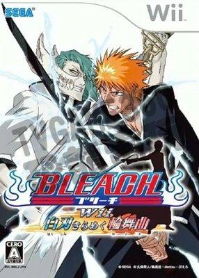 【二手遊戲】Wii BLEACH 死神 Wii 白刃閃耀圓舞曲 日文版【台中恐龍電玩】