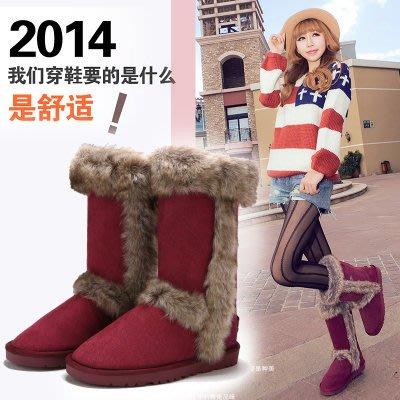 ☆女孩衣著☆冬季中筒靴女真皮磨砂圓頭短靴平跟短筒女靴套筒雪地靴(NO.200)