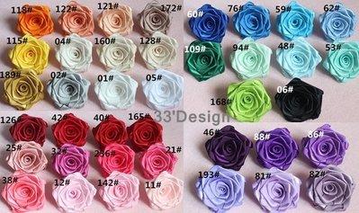 [33Design] 手工多色緞帶玫瑰花朵 手捧花DIY材料禮物包裝飾花配件