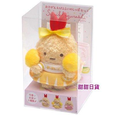 【甜甜日貨】日本正版→SAN-X角落生物 角落動物 加油版炸蝦 豬排漢堡變裝 盒裝娃娃
