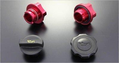 日本 AUTOEXE Oil Filler Cap 鋁合金 機油蓋 Mazda 2 DE5FS 2007-2013