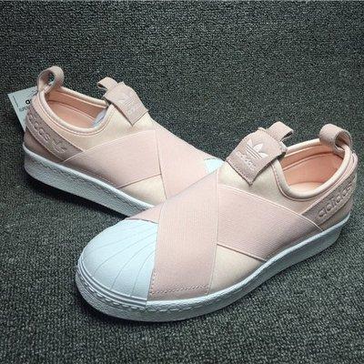 ADIDAS SUPERSTAR SLIP ON W 三葉草 貝殼頭 粉色 女生滑板鞋 懶人鞋 S76408