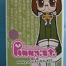 Pinky Street St SDF Resin Garage Kit 限量版 Hobby Japan 公仔 模型 手辦