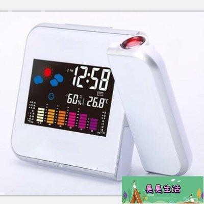 開學禮品 學生鬧鐘 創意投影小鬧鐘 電...