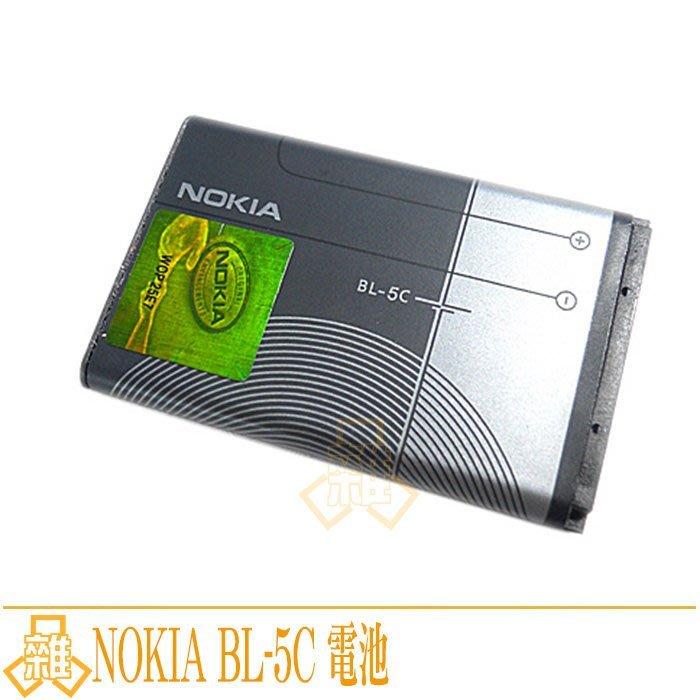 3C雜貨- 含稅 Nokia BL-5C手機鋰電池/可用1/3/6/N/E系列手機(1020mAh/3.7V) 喇叭電池
