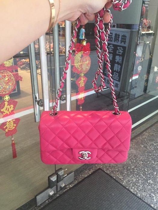 典精品名店 Chanel 真品 粉紅色 菱格 銀鍊 COCO 2.55 20cm 肩背包 斜背包 現貨