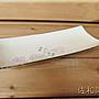 ~ 佐和陶瓷餐具~ 【82GA006- 12 12吋長方尖角盤...