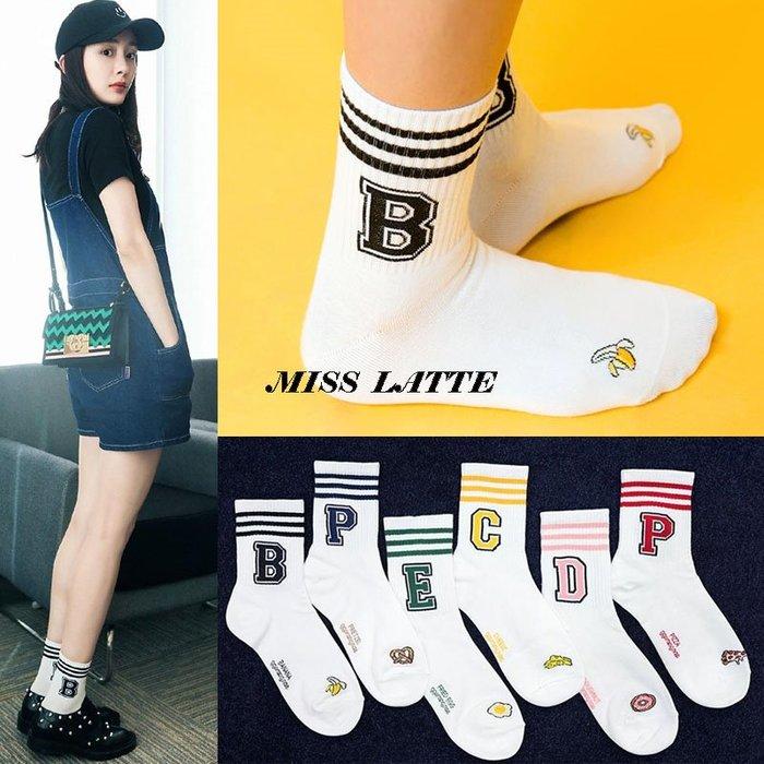 🎉🎉🎉韓國連線 🍀正韓 🍀韓製(買5送1) 🍀拿鐵小姐MISS LATTE🍀楊冪同款字母條紋中筒襪時尚襪子