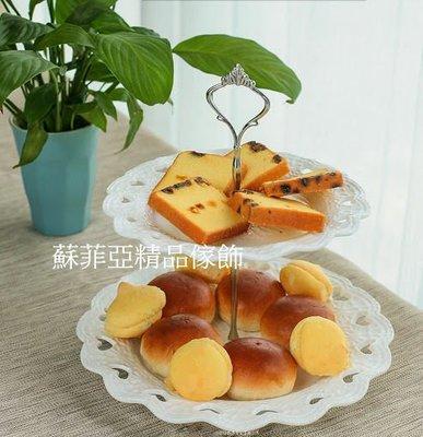 英式藝術浮雕鏤空雙層兩層點心盤水果盤/下午茶系列