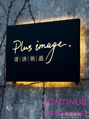 CONTINUE 創意招牌鏤空燈箱LED廣告牌制作戶外門頭定做掛墻式展示牌發光字 zd
