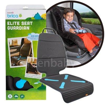 【綠寶貝】美國代購 正品 munchkin brica 汽車安全座椅止滑保護墊 灰色 現貨 防水/ 防髒/ 防壓痕/ 防尿 高雄市