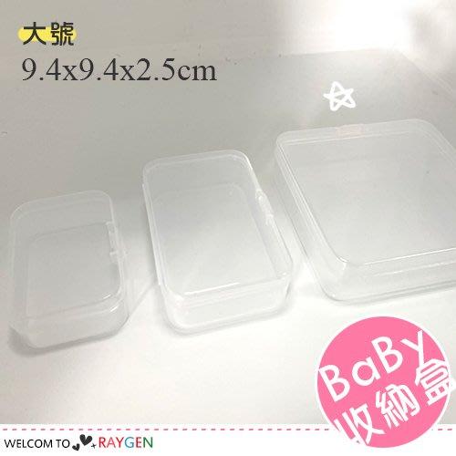HH婦幼館 多功能嬰兒用品透明收納盒 空盒 大號【1D023M727】