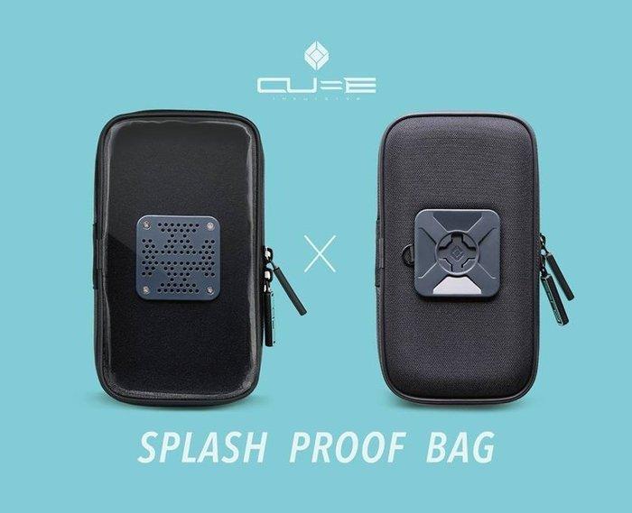 (I LOVE樂多)Intuitive-Cube X-Guard 散熱 防水袋 手機架 手機支架 導航 架 通用