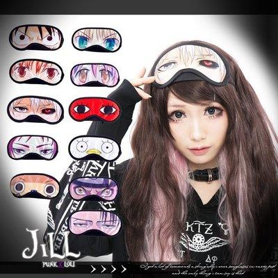 O吉兒O日系動漫風cosplay 熱門漫畫主人公大集合 大眼睛質感亮面眼罩  anime 多款【J1Y6002】