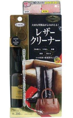 【JPGO日本購】日本製 UYEKI 皮革擦拭劑 皮革清潔保養劑 超級貂油 無矽成份 100ml  #108