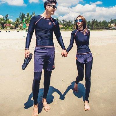 潛水服 情侶裝 拉鏈分體泳衣 男女長袖長褲全身水母衣  防曬紫外線 浮潛水服—莎芭