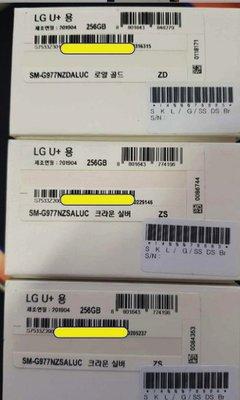 韓國代購 韓版 全新 三星 Samsung S10 5G版 G977 8G 512G 台北市可面交