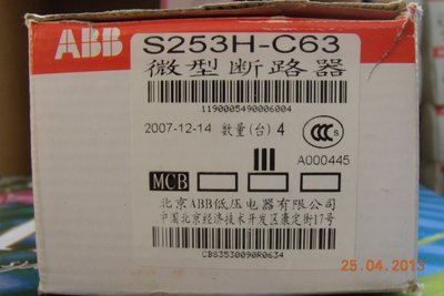 ABB (our ref 23A) S253H-C63  or S253S-C63 or S253-C63 , MCB, 2-POLE
