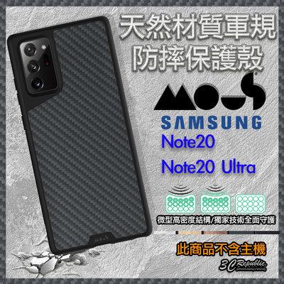 Mous 碳纖維 防摔 天然材質 耐衝擊 保護殼 手機殼 時尚 軍規 適用於Note 20 Ultra