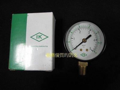 直立式壓力計、空壓表、空壓計、空壓機壓力表 60MM(外徑) * 1/4牙 *5KG