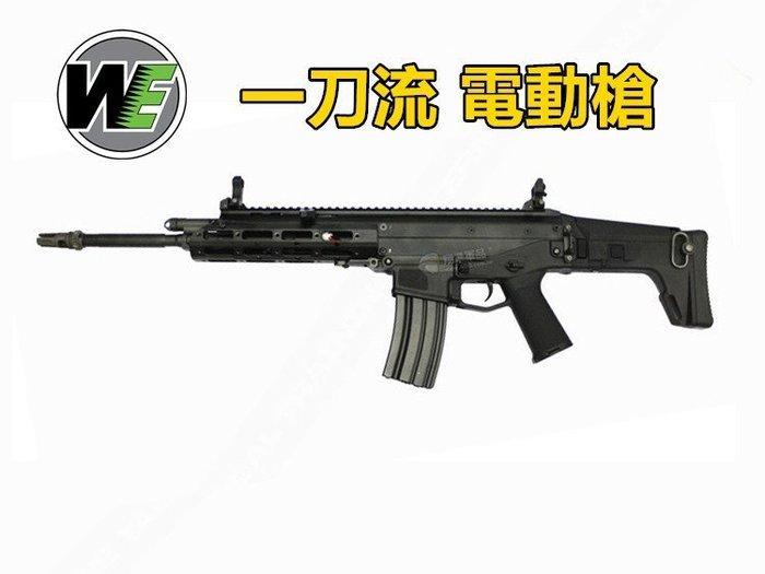 【翔準軍品AOG】 一刀流 MASADA 電動槍BB槍 偉益 WE 全金屬 狙擊槍