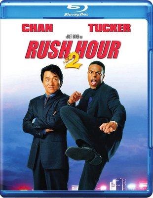 【藍光電影】尖峰時刻2 / 火拚時速2 / 巔峰時刻2 / Rush Hour 2 (2001)