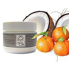 Vitamain ACE Face Moisturizer vitamin boost and maintain skincare