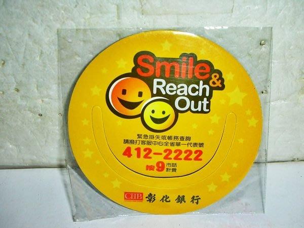 A.(企業寶寶玩偶娃娃)全新附袋彰化銀行Smile&Reach Out磁鐵(冰箱貼)還可當書籤值得收藏!