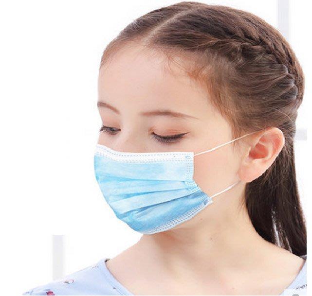 台灣現貨兒童口罩50入成人50入 高效防飛沫口罩3D防菌口罩 三層加厚不織布一次性防菌口罩