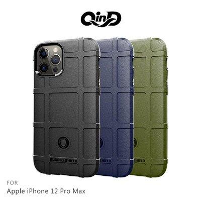 強尼拍賣~QinD Apple iPhone 12 Pro Max (6.7吋) 戰術護盾保護套