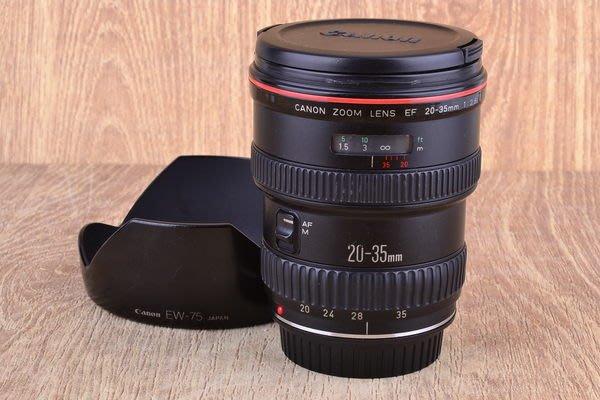 【高雄品光攝影】 Canon EF 20-35mm F2.8 L UF鏡 大三元 L鏡 變焦 廣角 #23692J