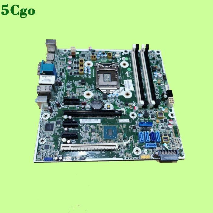 5Cgo【含稅】HP 惠普 800G2 880 G2 TWR 主機板 795206-001 795970-001