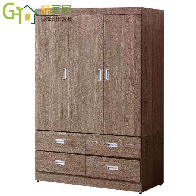 【綠家居】歐納 現代3.9尺三門四抽衣櫃/收納櫃(內附LED開門燈)