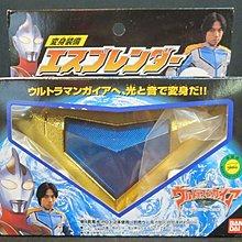 日製 超人佳亞变身器 Dx Ultraman Gaia Henshin Equipment Splendor