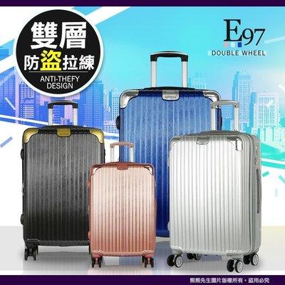 目錄總攬 行李箱 旅行箱 【熊熊先生旅遊用品專賣】登機箱 拉桿箱