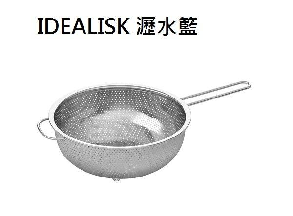 ☆創意生活精品☆IKEA IDEALISK 瀝水籃 直徑約25公分