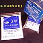 【新如意過濾袋】1號×1盒(1000張入),茶包...