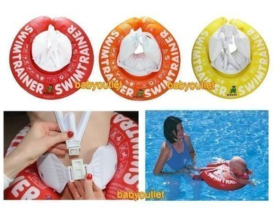 德國 FREDS SWIMTRAINER Classic 兒童學習泳圈 商檢合格【Baby outlet】