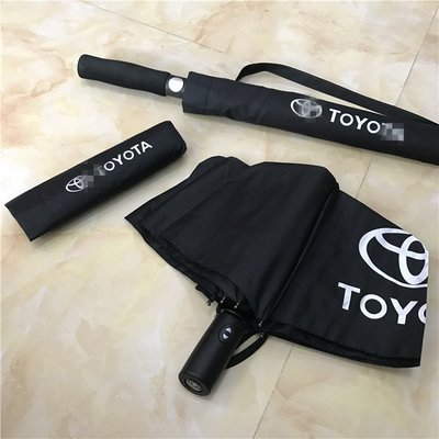 雨傘豐田雨傘長傘直柄商務加固雙人可定制做logo廣告傘全自動折疊傘男雨衣