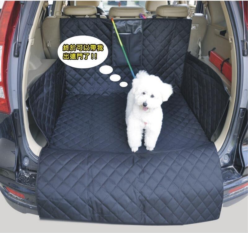 3D寵物保潔墊 SUV專用尾箱清潔墊 寵物車墊 防水墊 車用墊 汽車後座保護墊 寵物防抓墊