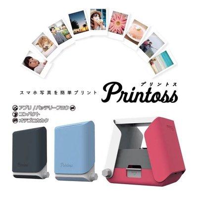 日本TAKARA TOMY Printoss 便攜式手機相冊小型迷你照片打印機 TPJ-03