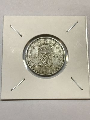 英國 UK 伊莉莎白2世 1 Shillin 1先令 1963年 錢幣 古玩 藝術品 收藏品 青銅 United Kingdom