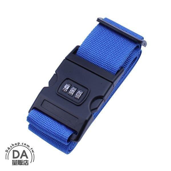 密碼行李箱綁帶 行李箱束帶 行李帶 旅行箱束帶 密碼鎖 綁帶 旅行箱綁帶(13-1003)