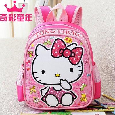 韓版hellokitty兒童書包可愛卡通幼兒園背包小學生雙肩包