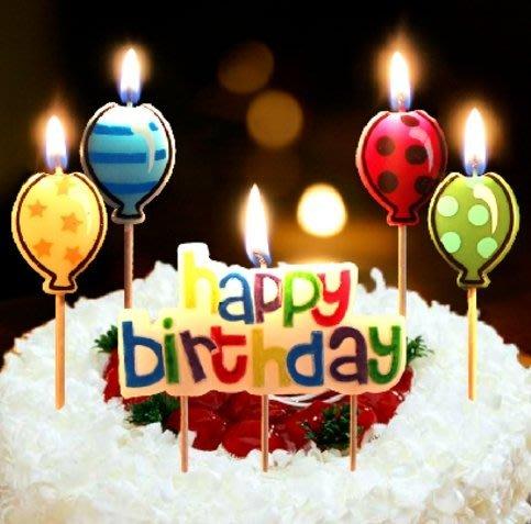 ❤愛樂芙 派對x佈置❤蛋糕蠟燭 Happy Birthday氣球生日蠟燭