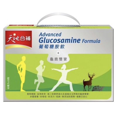 桂格 天地合補 葡萄糖胺飲 18入手提禮盒 X2盒(36瓶)